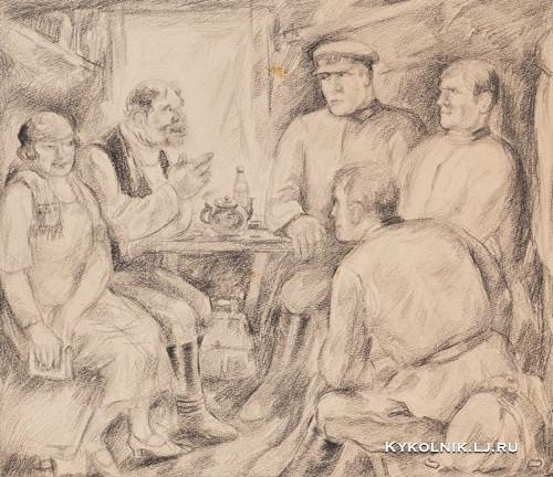 Чашников Иван Диомидович (1888-1971) «Дорожный разговор» 1933