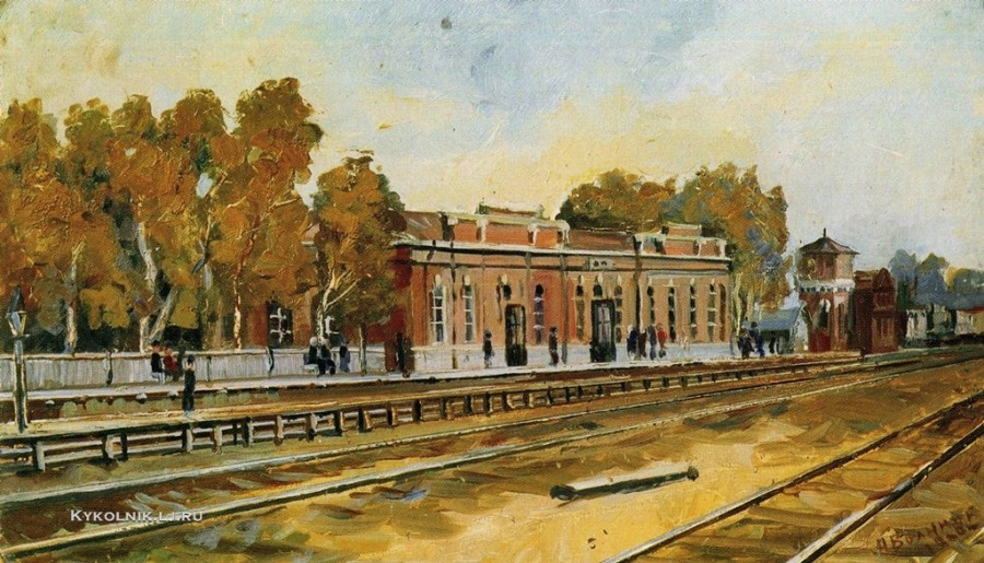 Неизвестный художник «Станция Раменское» 1960