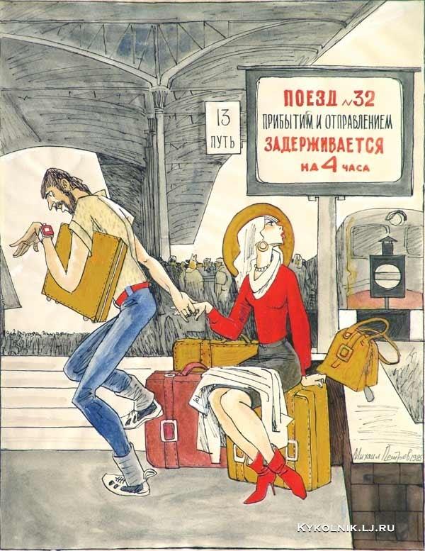 Петров Михаил Федорович (Россия,  1938) «На вокзале» 1984