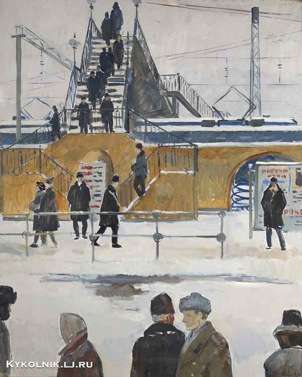 Столбов Александр Сергеевич (Россия, 1929) «Эстакада» 1967