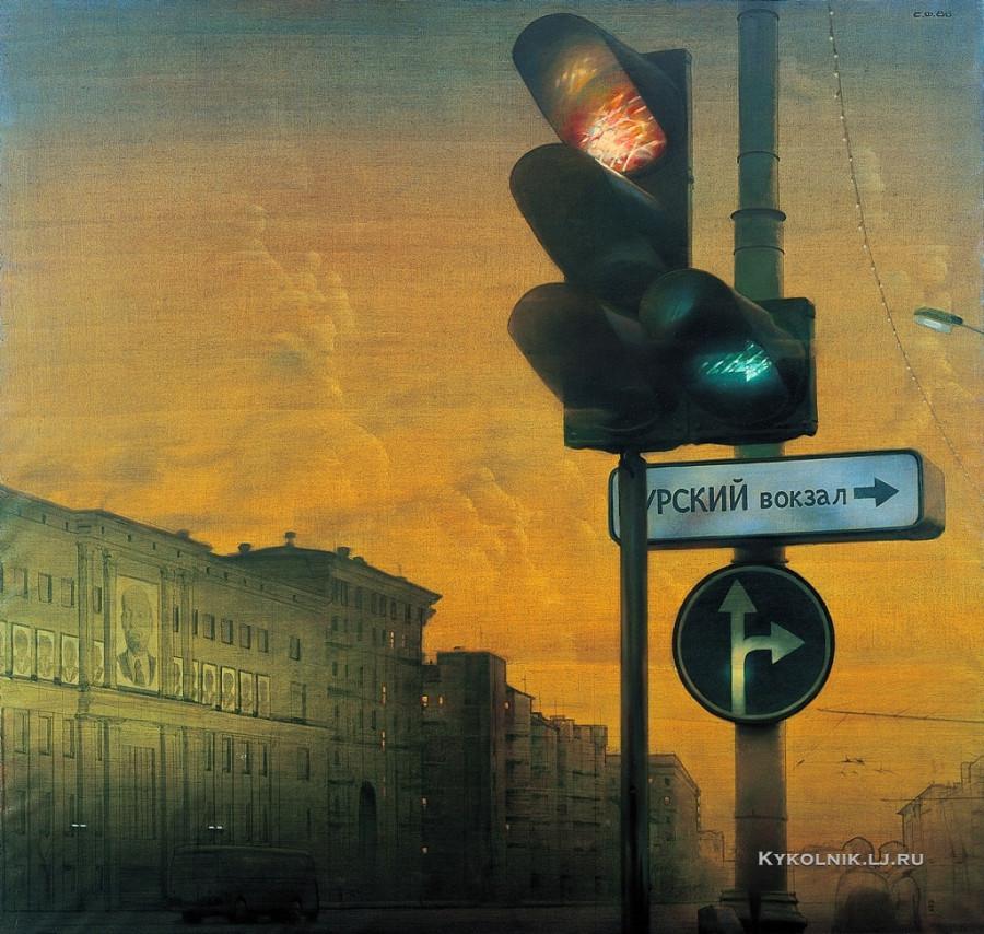 Файбисович Семён Натанович (Россия, 1949) «Праздник» 1986