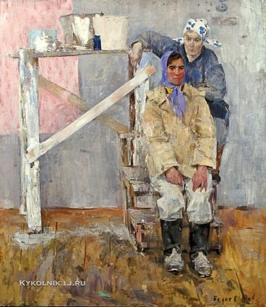 Бедоев Шалва Евгеньевич (1940) двойная женская постановка «Строители» 1967