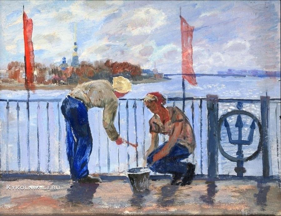 Бучкин Петр Дмитриевич (1886-1965) «Покраска моста»
