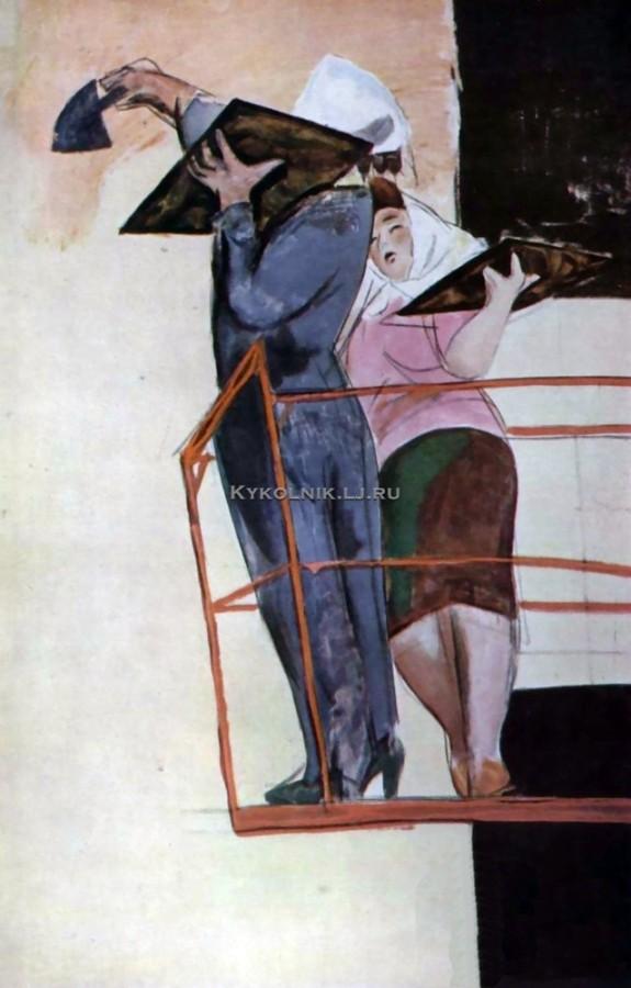 Горяев Виталий Николаевич (1910-1982) «Штукатуры» (2)