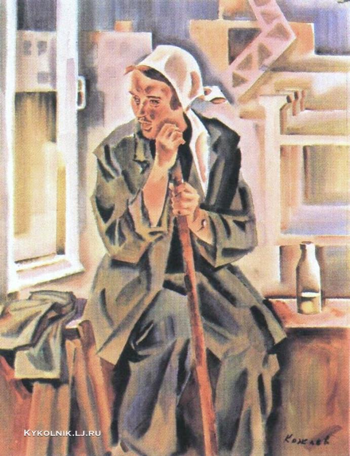 Кожаев Сергей Дмитриевич (1939-1982) «Строительница Маша» из серии Строители КамАЗа» 1974-75