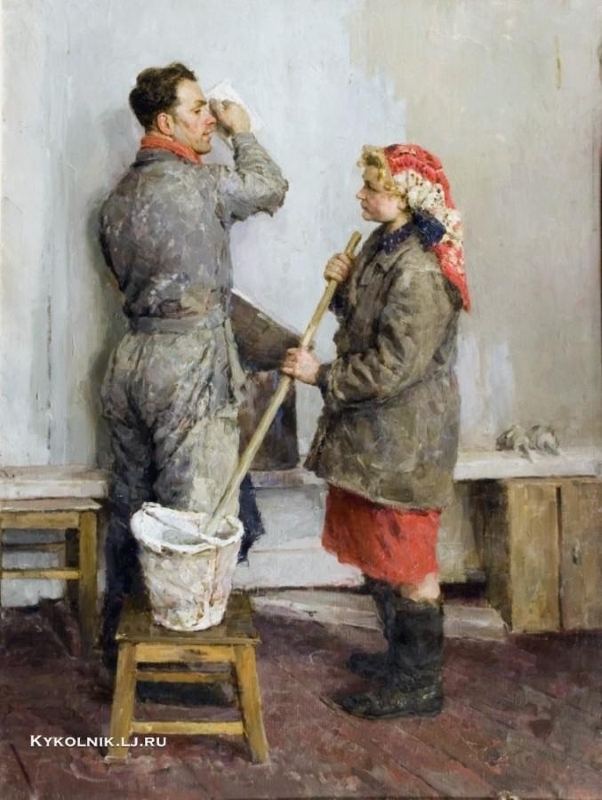 Козлов Энгельс Васильевич (1926-2007) «Штукатуры» 1955