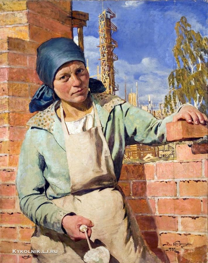 Костяницын Василий Николаевич (1881-1940) «Ударник кладки кирпича» 1932