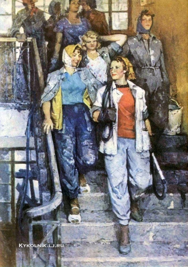 Котенков Иван Иванович  (Россия, 1920) «Бригада маляров А. Белоглазовой» 1963