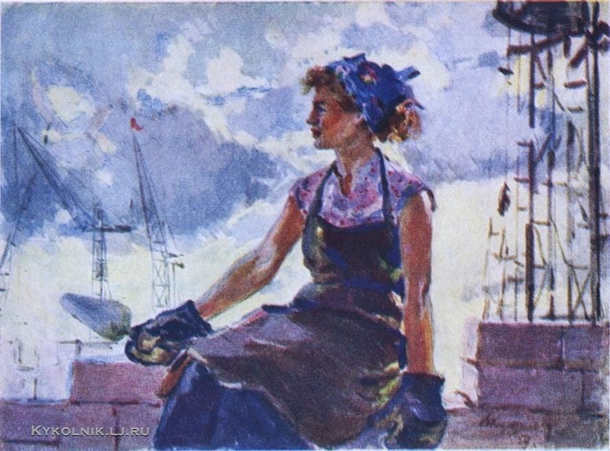 Куделькин Виктор Иванович (1911-1995) «Каменщица строительного треста Казани В.Милаева» 1960