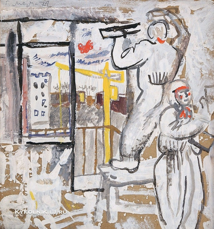 Метелев Герман Селиверстович (1938-2006) «Штукатуры» 1972