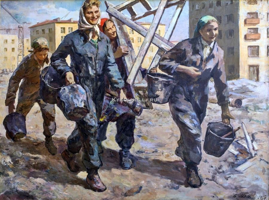 Мосесов Вруйр Паруйрович (1911-1984) «Маляры» 1962