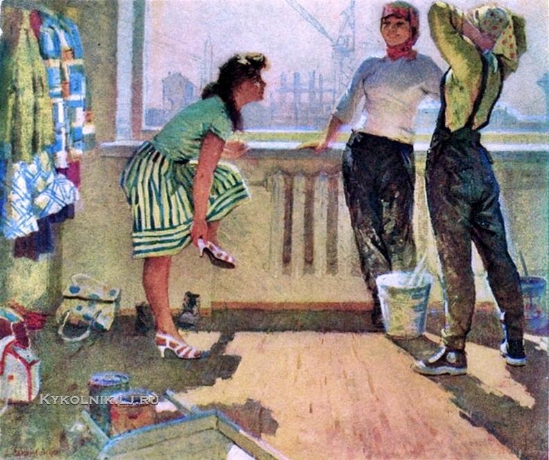 Одайник-Самойленко Зоя Александровна (1924-2002) «Девчата» 1963