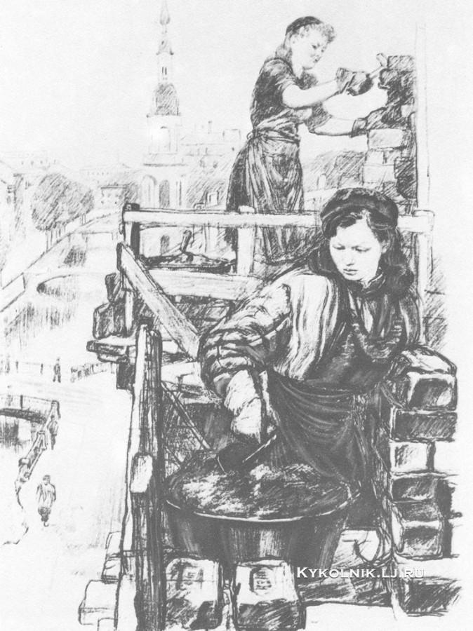 Пахомов Алексей Фёдорович (1900-1973) «Каменщицы» 1944