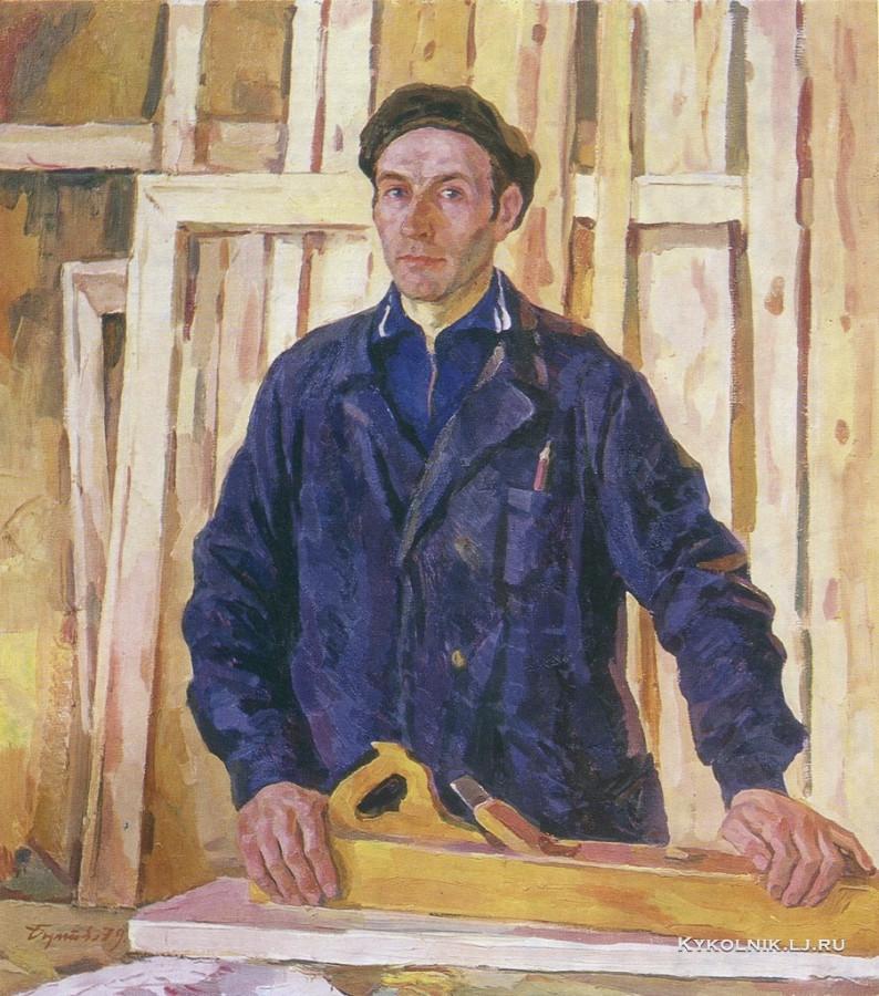 Бутов Алексей Иванович (1935-1993) «Столяр Рыбаков» 1979