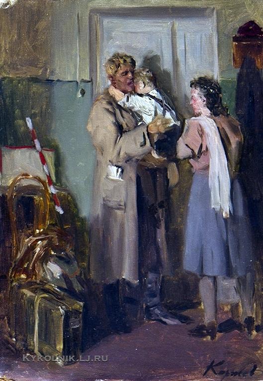 Коржев-Чувелев Гелий Михайлович (1925-2012) «Вернулся со стройки» 1958