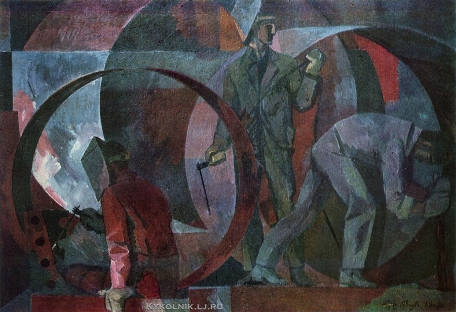 Минасян Оганес Мартиросович (1928-1972) «Сварщики» 1969