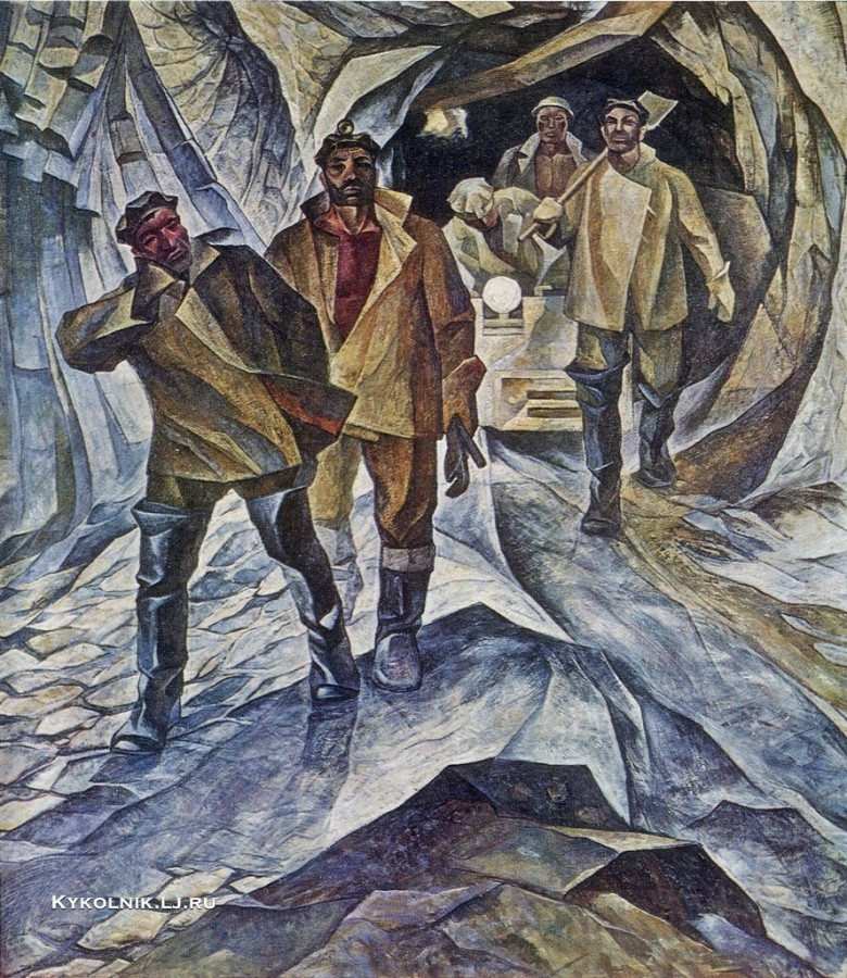 Пипоян Сурен Ваганович (Армения, 1922) «Строители Арно-Севана» 1971