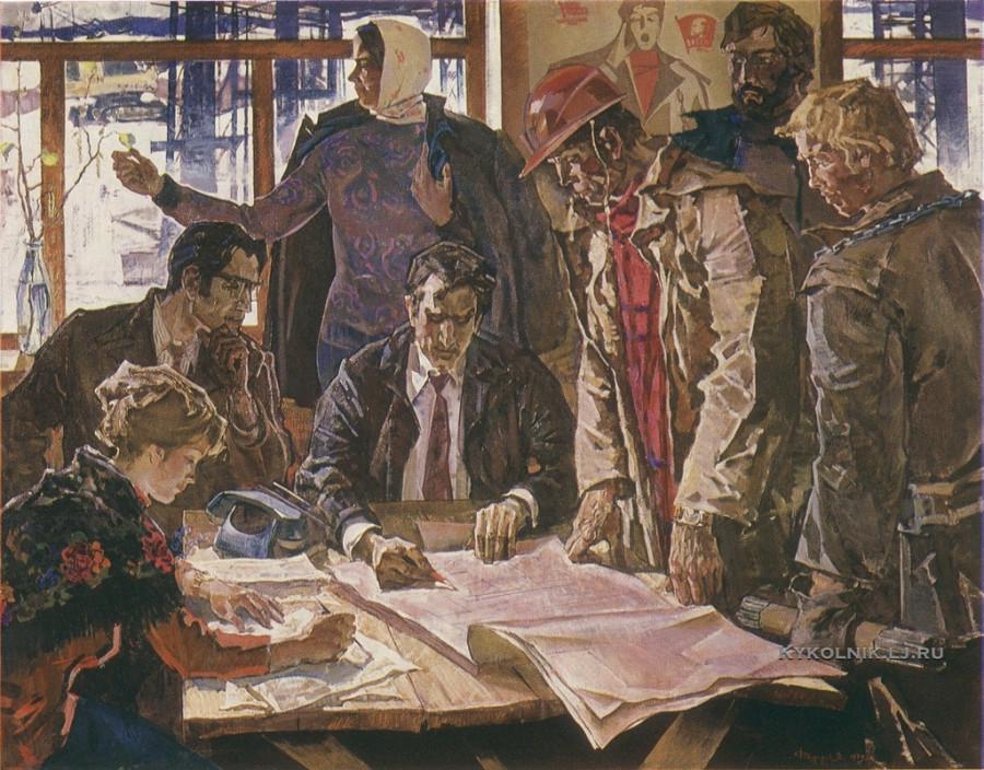 Федоров Виктор Кронидович (1940-2001) «Очередное задание» 1979