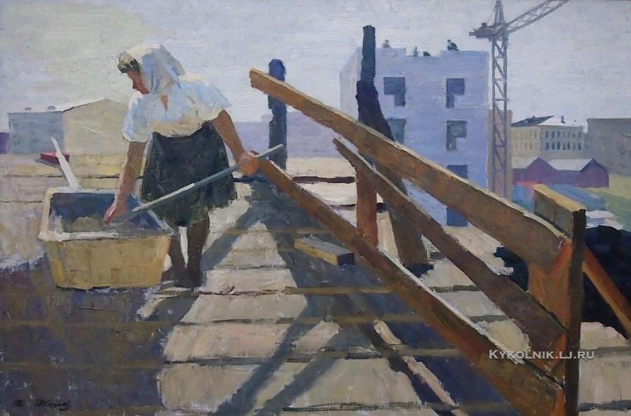 Козлов Яков Иванович (1918-2015) «На строительной площадке» 1961