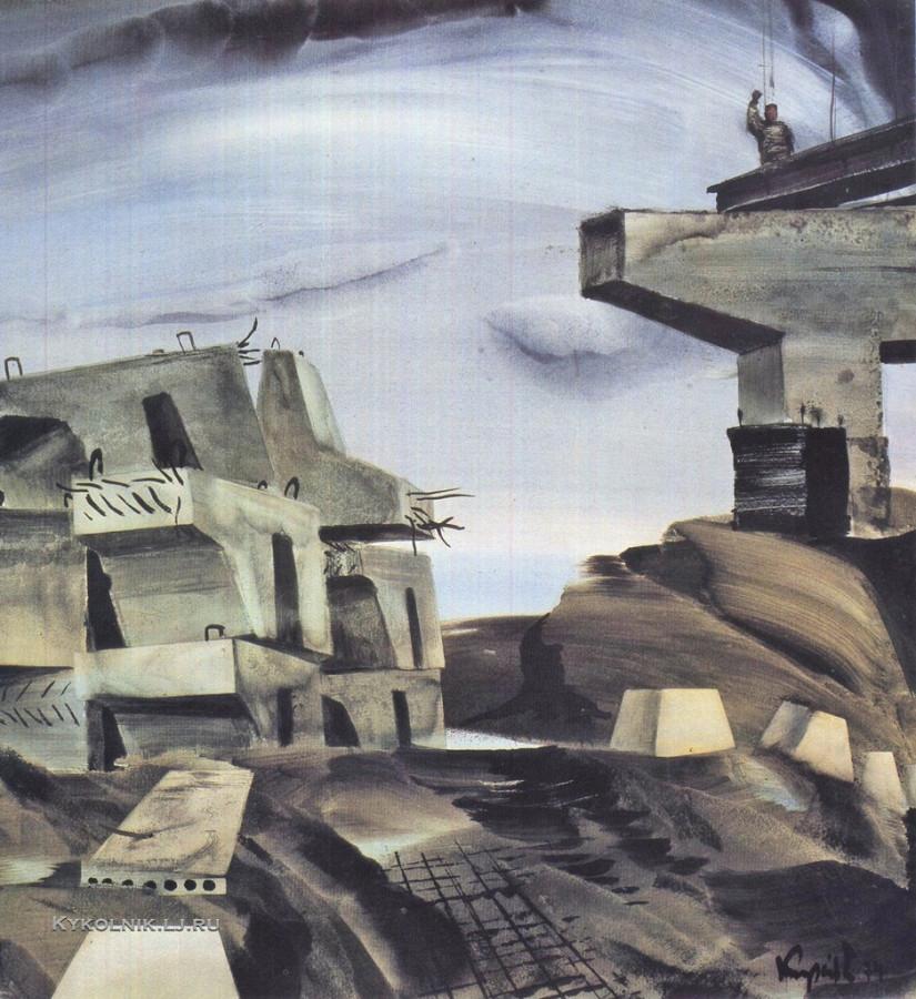 Купцис Лаймон Жанович (1928-1976) «Становление гиганта» 1973