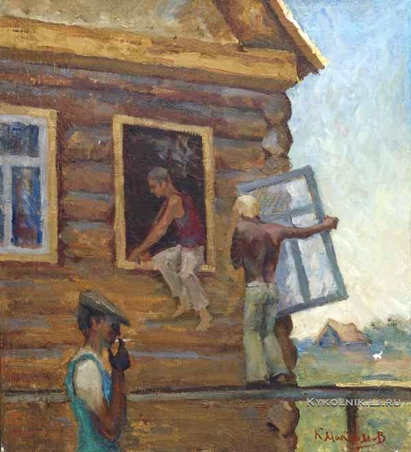 Максимов Константин Мефодиевич (1913-1993) «Строится дом» 1974