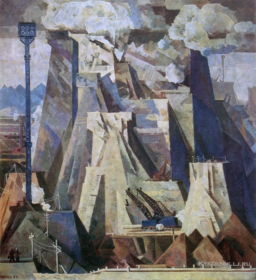 Пантелеев Александр Васильевич (1932-1990) «Мирные взрывы» 1972