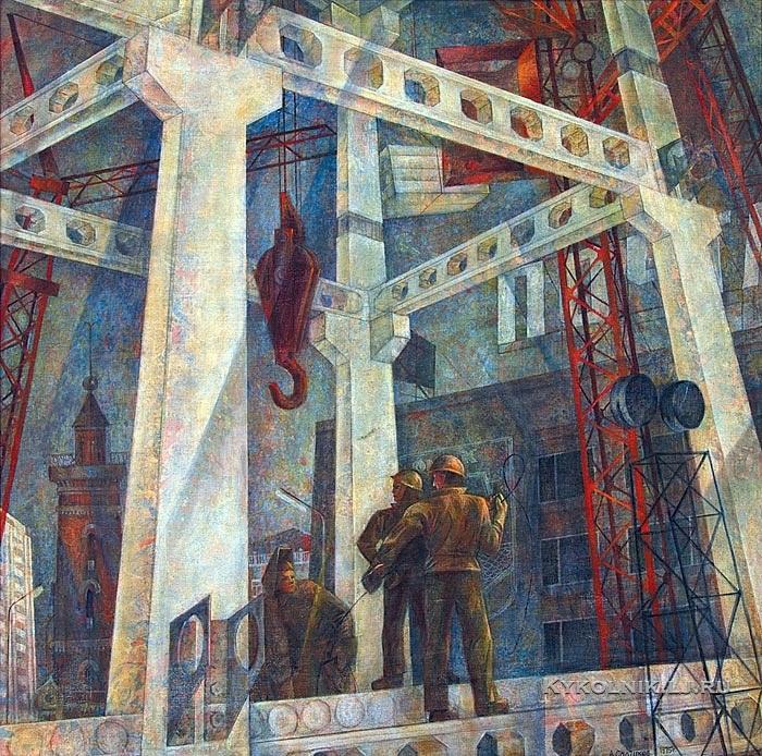 Садчиков Анатолий Николаевич (Россия, 1930) «Строительство центра» 1974