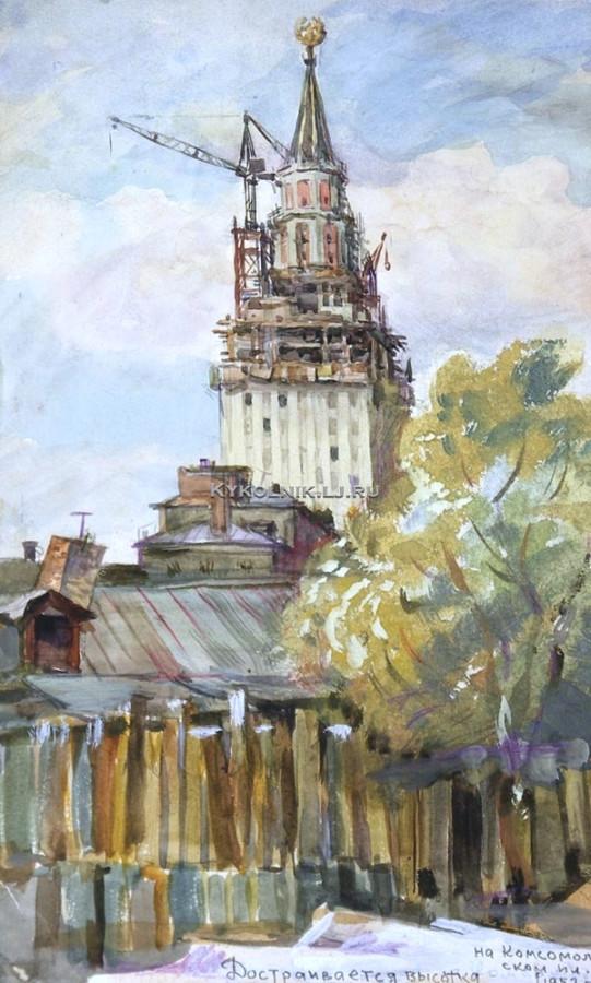 Смеляков Анатолий Дмитриевич (1927-2007) «Достраивается высотка на Комсомольской площади» 1952