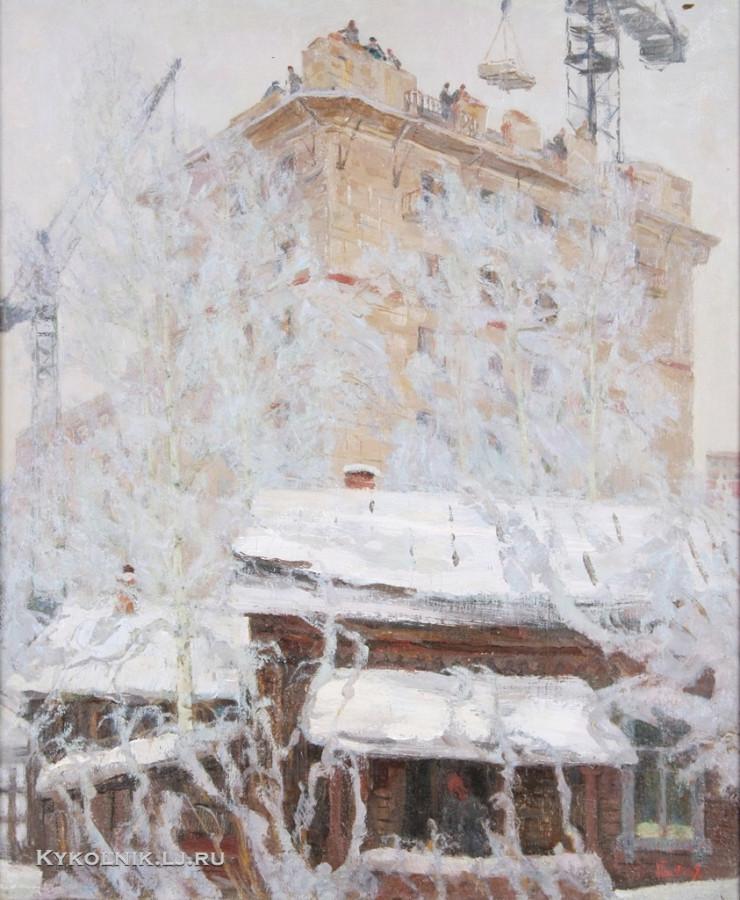 Тихомиров Леонид Петрович (Россия, 1925) «У нас во дворе» 1958