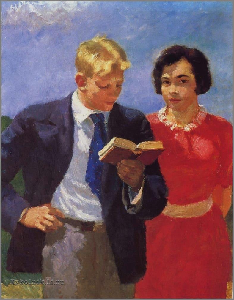 Одинцов Владимир Григорьевич (1902-1957) «Стихи» 1937