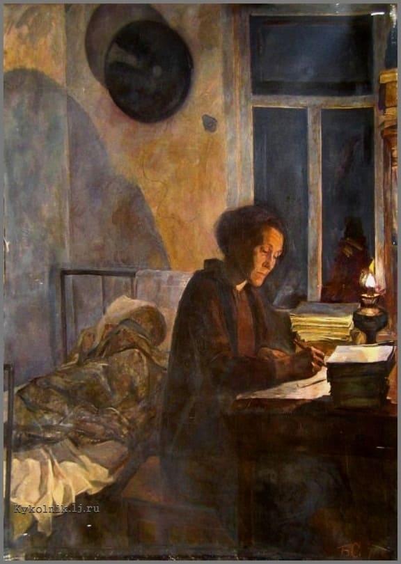 Синицын Борис Георгиевич (1935) «Моё детство» 1970-1971