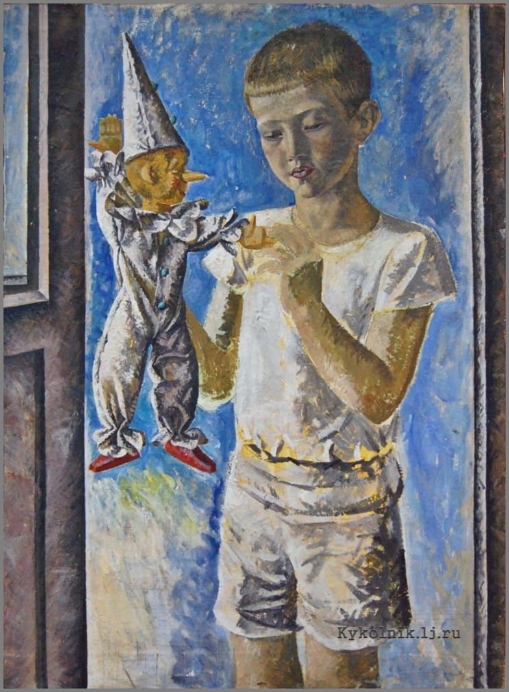 Зайцев Николай Егорович (1942) «Мальчик с куклой» б/д