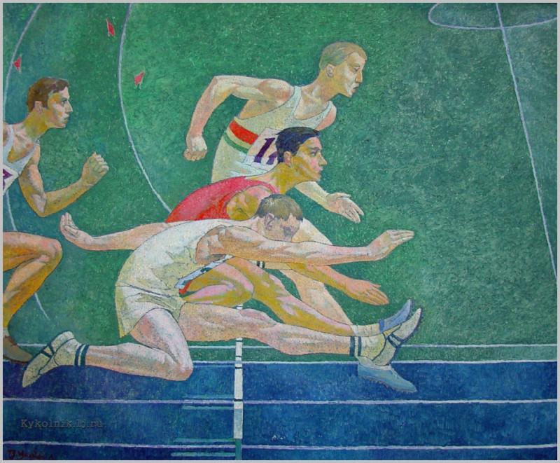 Мацкевичус Ионас Винцо (1922-2002) «Бег с барьерами» 1971