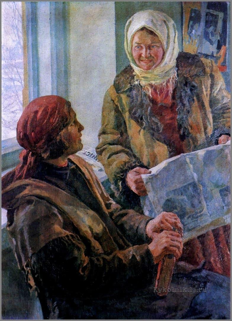 Трохименко Карп Демьянович (1885 -1979) «В колхозном клубе» 1936