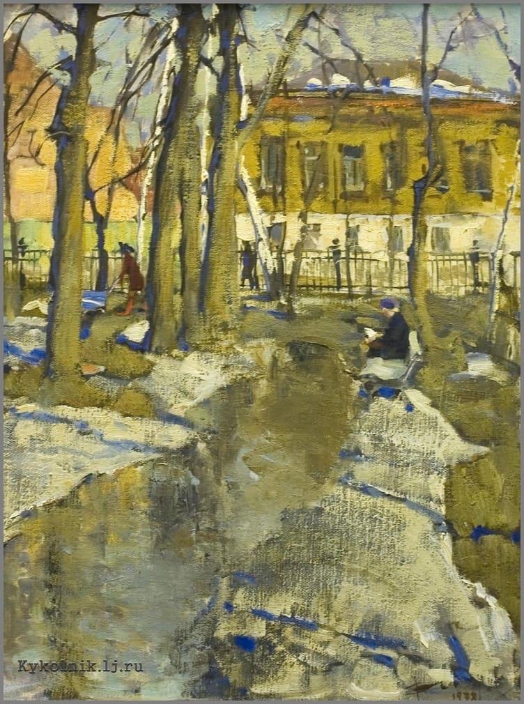 Федоров Виктор Кронидович  (1940-2001) «Казань. Садик Горького. Мокрая аллея» 1973