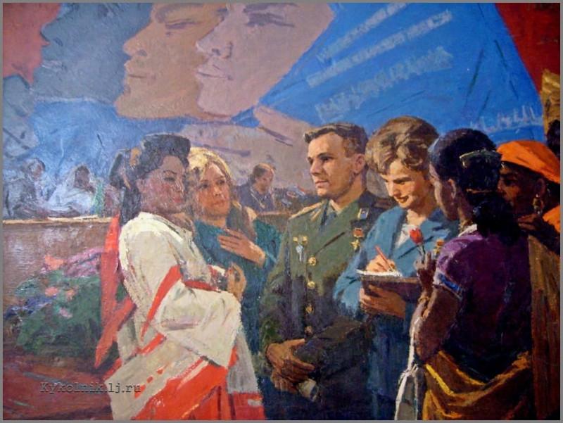 Рубинский Игорь Павлович (1919-1996) «Космонавты Ю.Гагарин и В. Терешкова 1963