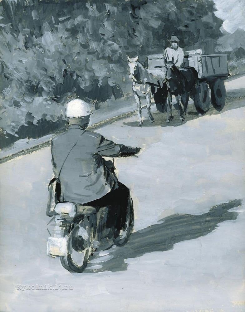 Аруев Леонид Сергеевич (1930) «На дороге» 1970