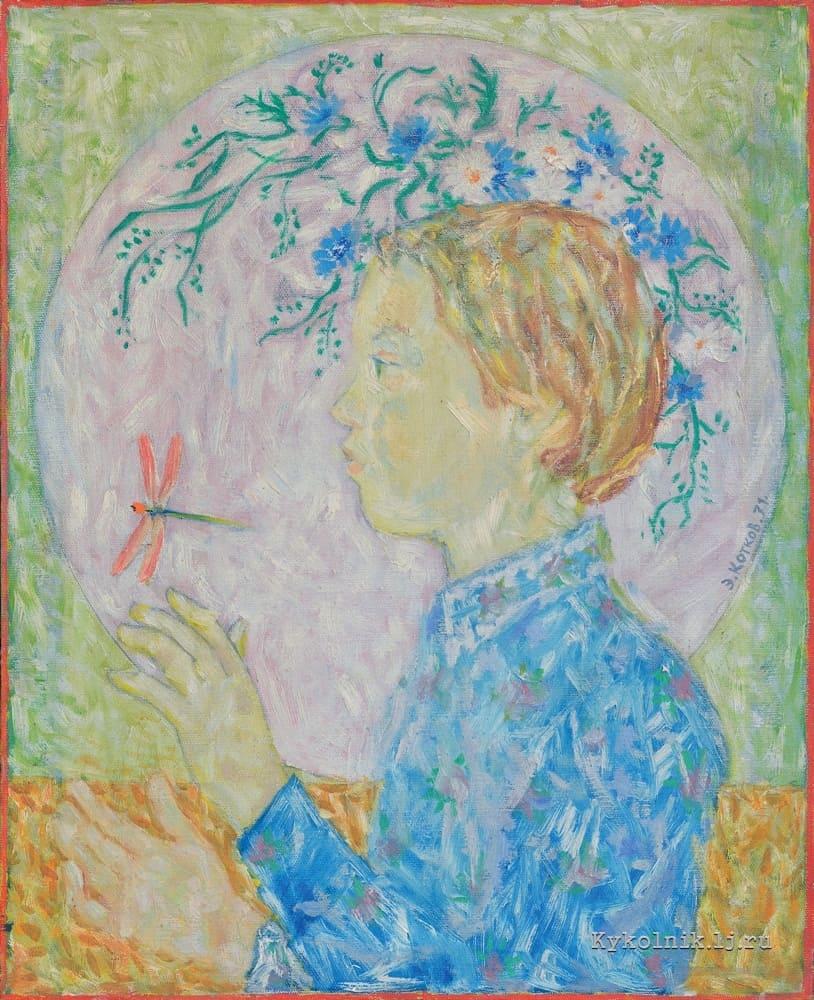 Котков Эрнест Иванович (1931-2012) «Голубой мальчик» 1971