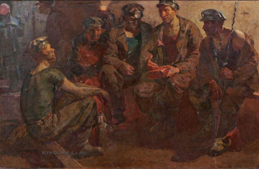 Барановский Фёдор Михайлович (1924-2000) «Шахтерские дела»