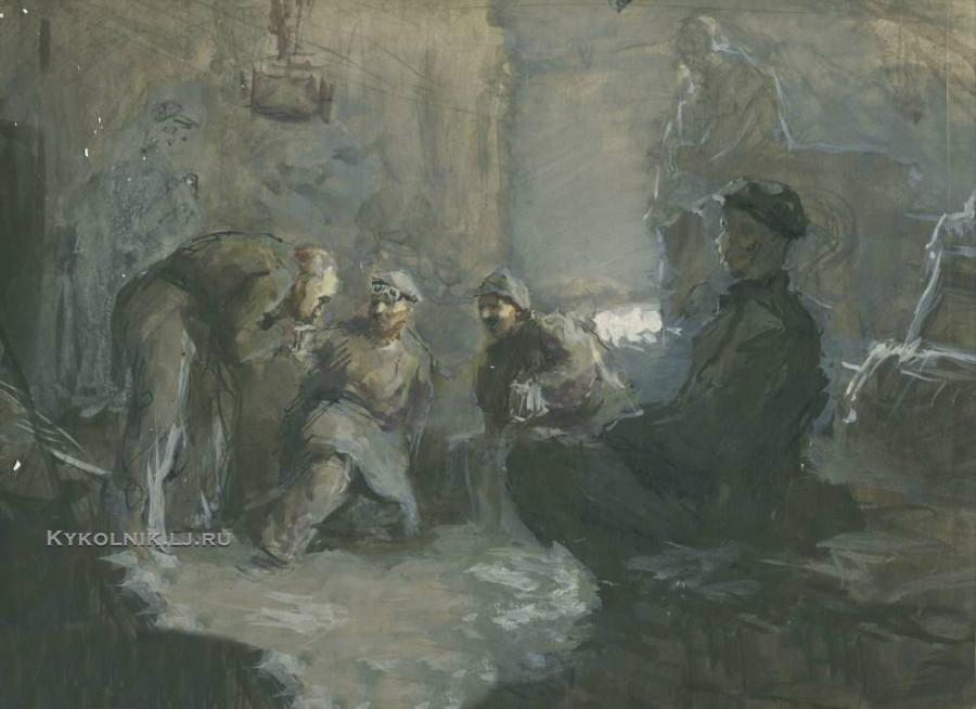 Воликов Вадим Петрович (1927-1990) «Шахтеры» 1950-е
