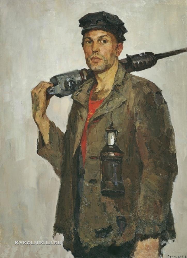 Ефимова Ольга Александровна (1934-1994) «Шахтер» 1965