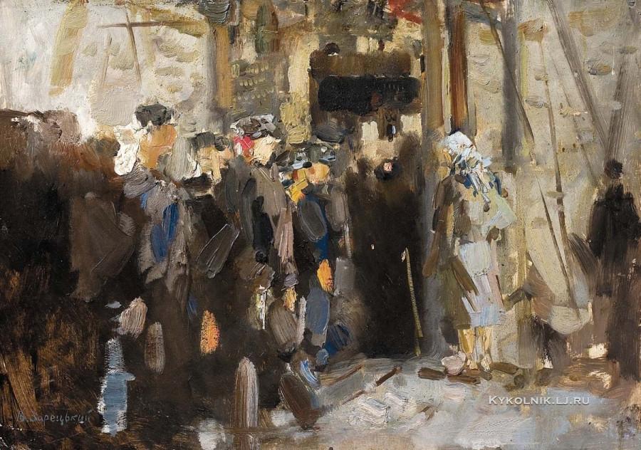 Зарецкий Виктор Иванович (1925– 1990) «На шахте» 1957
