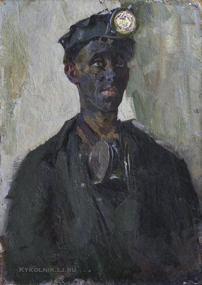Зарецкий Виктор Иванович (1925– 1990) «Шахтер» 1950-е
