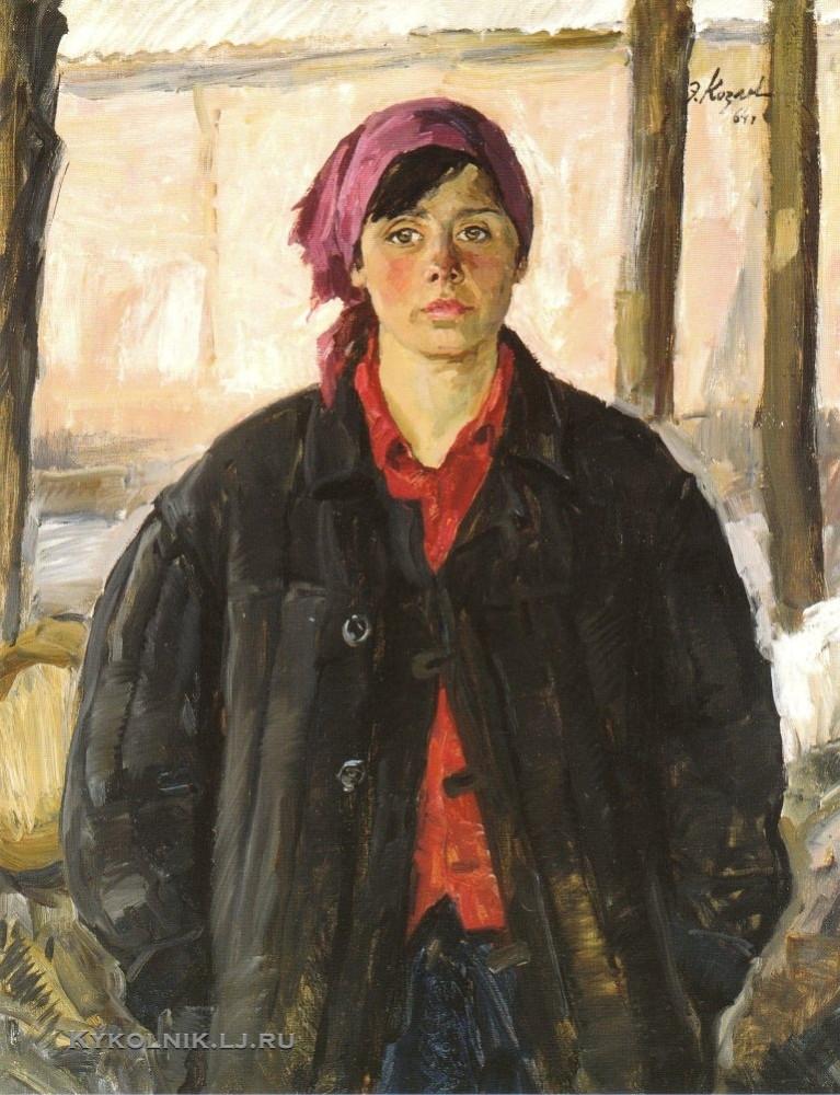 Козлов Энгельс Васильевич (1926-2007) «Шахтёры. Фрида» 1964