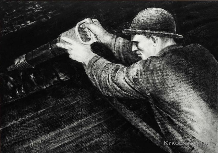 Литко Василий Елисеевич (1900-1939) «Шахтер» 1930-е