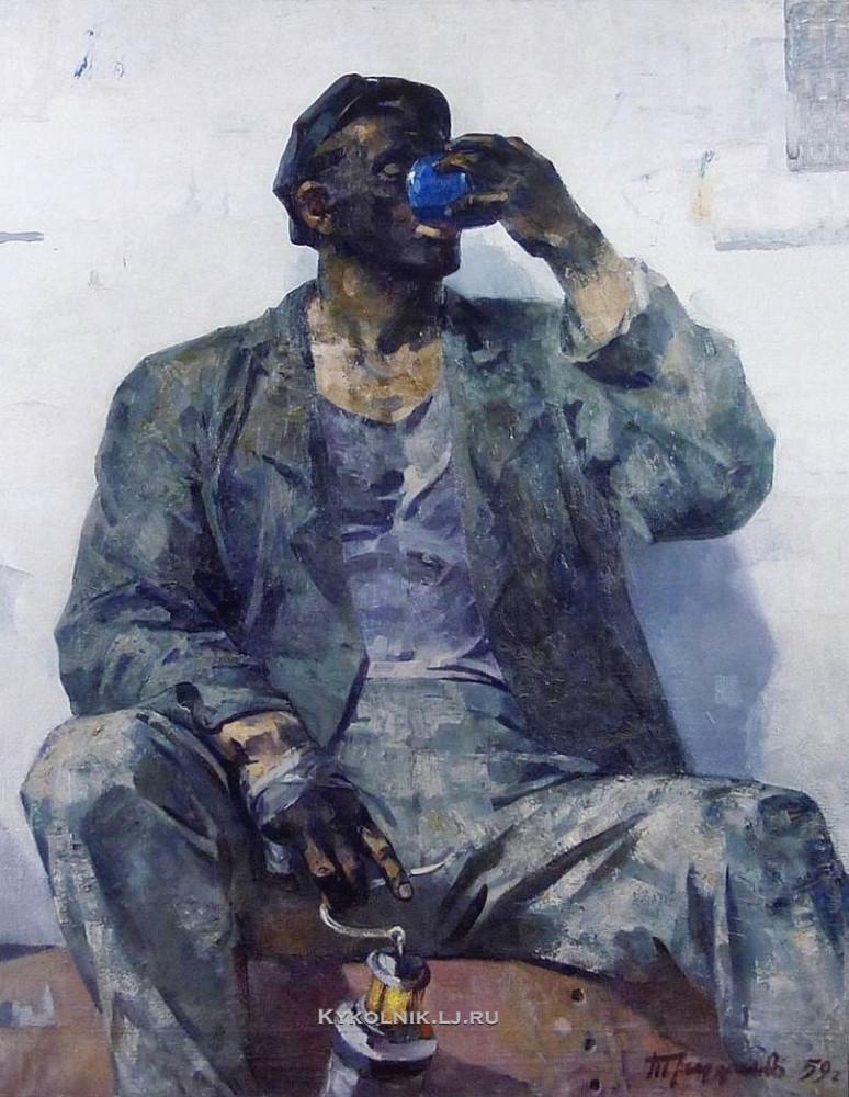 Труфанов Михаил Павлович (1921-1988) «Шахтер» 1959