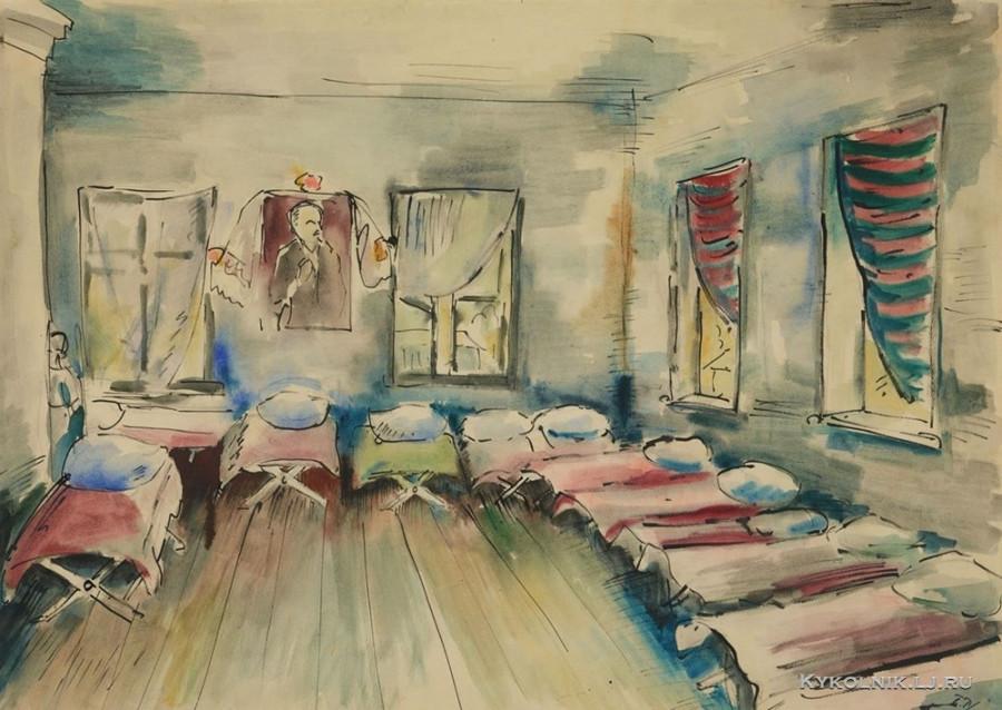 1930 Рыбченков Борис Федорович  (1899-1994) «Детские ясли в колхозе на Украине»