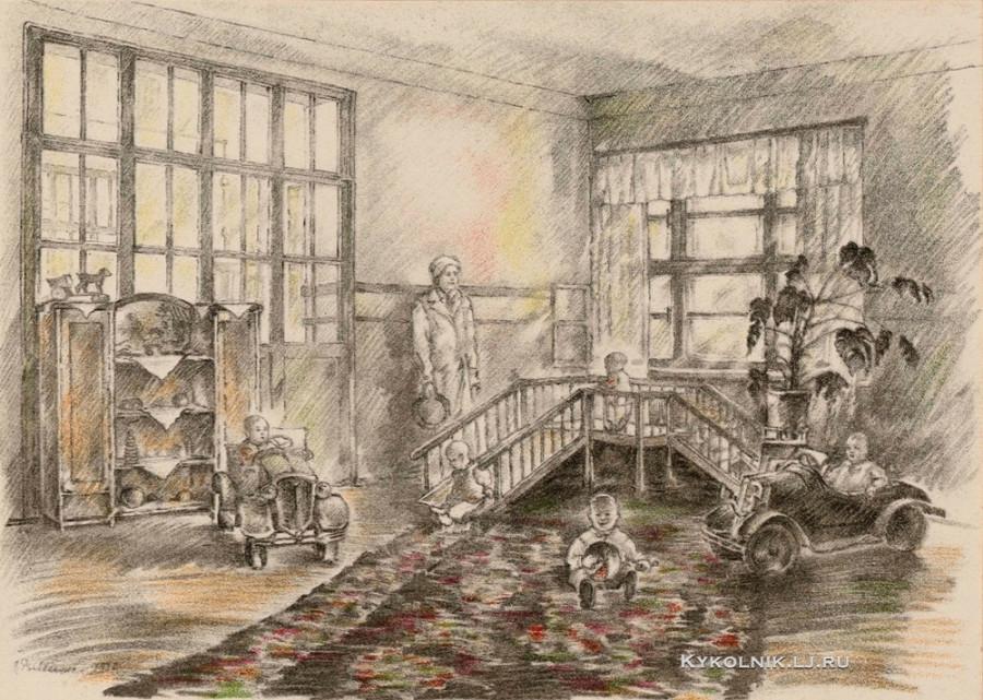 1937 Рыбченков Борис Федорович  (1899-1994) «Ясли для ребят на металлургическом заводе им. Петровского» 1 (2)