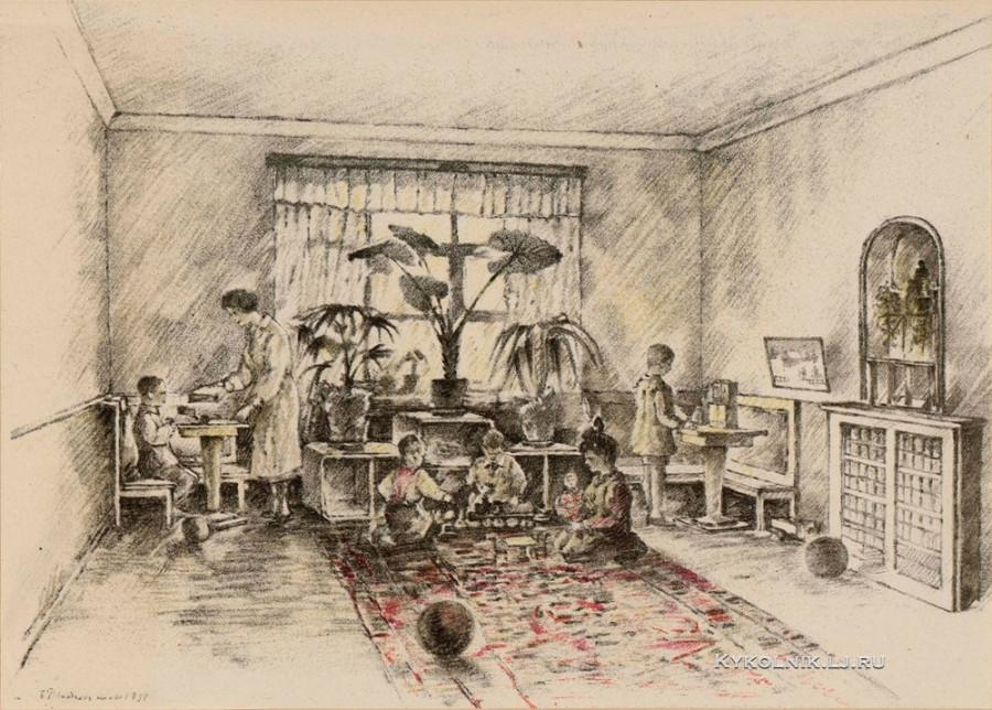 1938 Рыбченков Борис Федорович  (1899-1994) «Детский сад для детей рабочих завода им. Дзержинского Днепропетровской области»