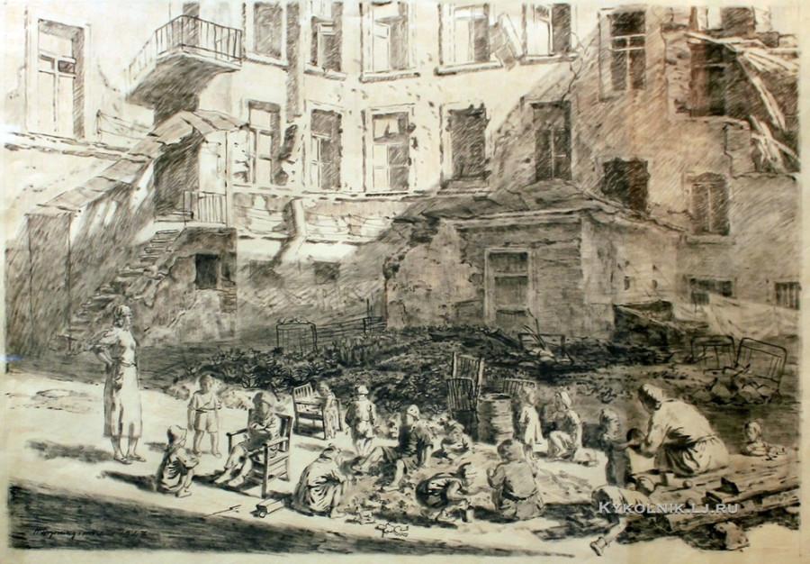1947 НХ